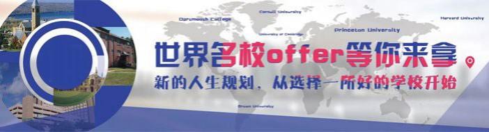 合肥津桥国际教育-优惠信息