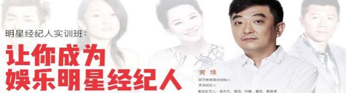 北京容艺教育-优惠信息