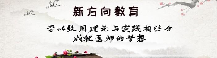 武汉新方向教育-优惠信息