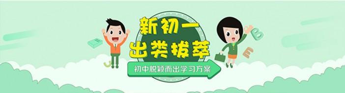 武汉状元教育-优惠信息