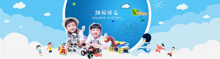 北京乐博乐博机器人教育-优惠信息