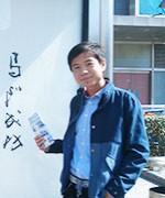 北京乐博乐博机器人教育-娄井浩