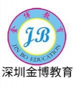 深圳金博教育培训中心-肖老师
