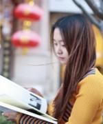 北京汉翔书法教育-金达