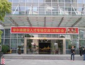 北京建造师培训机构照片