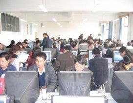 济南启航培训学校照片