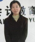 天津百练会计-杨老师