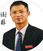 重庆华政教育-谢非