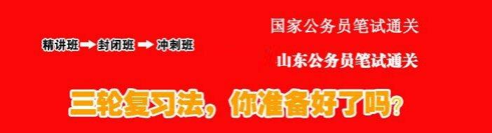 济南卓博教育-优惠信息