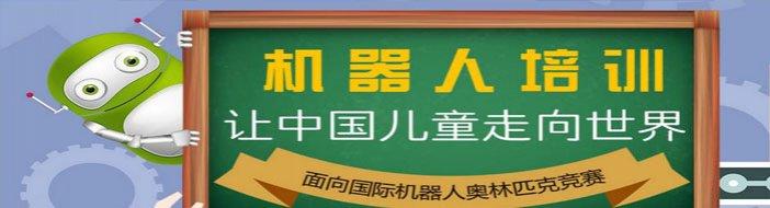 广州酷码编程-优惠信息