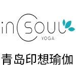 青岛印想瑜伽
