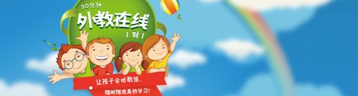 北京老师好教育-优惠信息