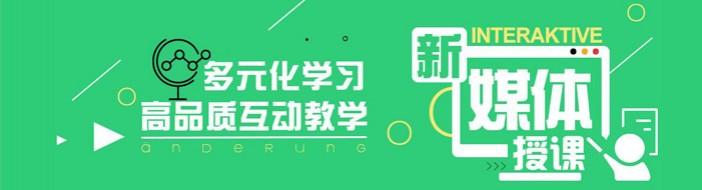 上海品德德语-优惠信息
