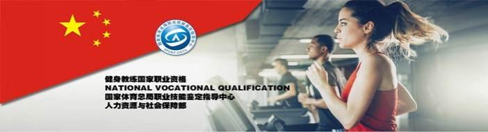 西安超级星健身培训中心-优惠信息