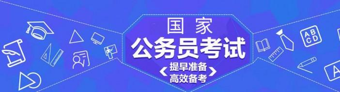 天津新希望培训学校-优惠信息