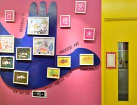 石家庄艾涂图国际儿童艺术空间照片