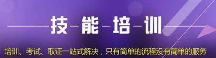 北京新华博达教育-优惠信息