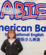济南爱贝国际少儿英语-daisy