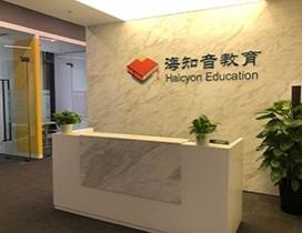 北京海知音教育照片