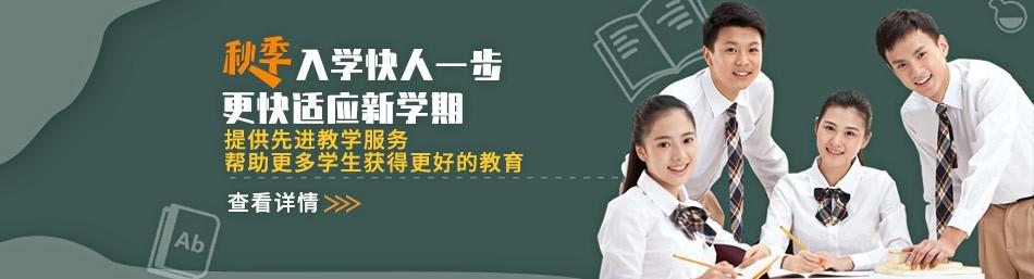 合肥学大教育-优惠信息