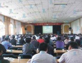 济南立新教育照片