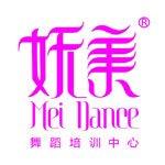 重庆妩美舞蹈培训中心