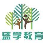南京盛学教育