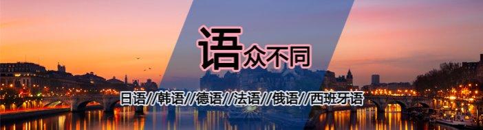 西安智美外国语-优惠信息
