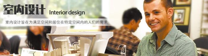 北京莱佛士教育-优惠信息