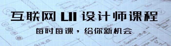 北京课工场教育-优惠信息