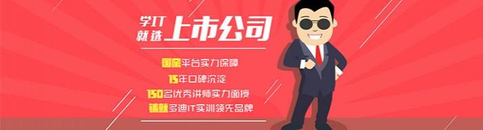 上海多迪教育-优惠信息