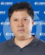 杭州文都考研 -蒋中挺