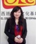杭州ole西班牙语-Anita