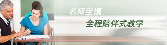 南京青梦家教育-优惠信息