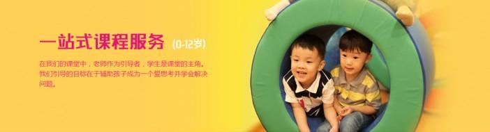 深圳东方天才儿童教育-优惠信息