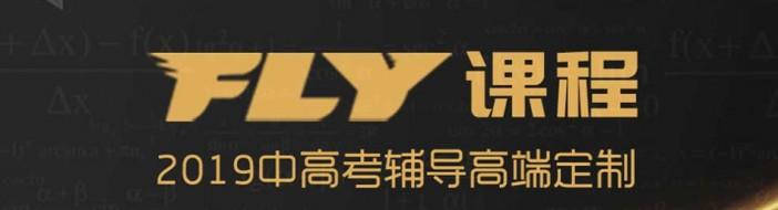 天津学大教育-优惠信息