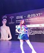 济南天马国际舞蹈-美琪老师