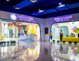 石家庄龅牙兔儿童情商乐园照片