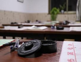 济南砚之墨书法馆照片