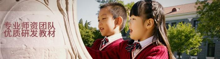 广州卓越巧问教育-优惠信息