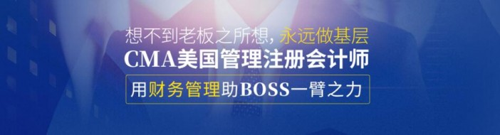 上海仁和会计-优惠信息