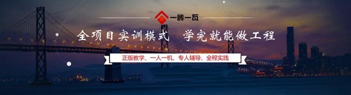 上海一砖一瓦-优惠信息