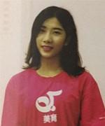 深圳美育音乐舞蹈国际机构 -慧慧老师