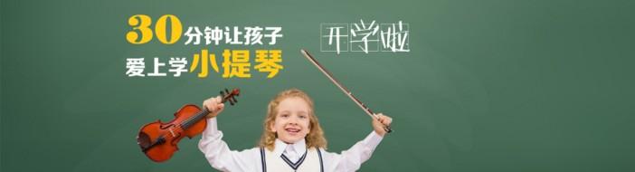 北京首席猫音乐教室-优惠信息