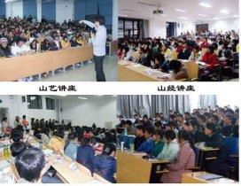 济南新航道学校照片