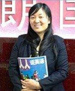 杭州优朗国际英语-Cella Wu