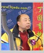 深圳华杰MBA-曹老师