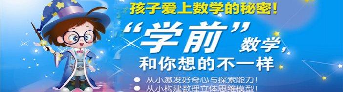 杭州德高教育-优惠信息