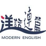 成都洋话外语学校