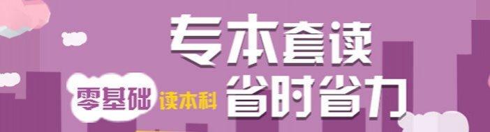 天津国际文化进修学院-优惠信息